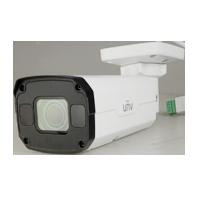 UV-IPC2324SB-DZK-I0